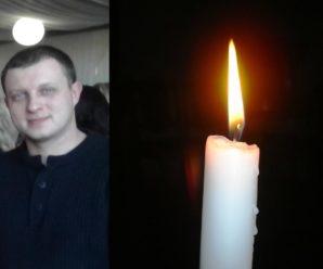 35-річний українець згорів від пневмонії: перед цим помер батько, а мама перебуває у важкому стані