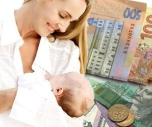Якими будуть виплати при народженні дитини у 2021 році