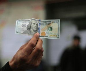 В Україні дорожчає долар