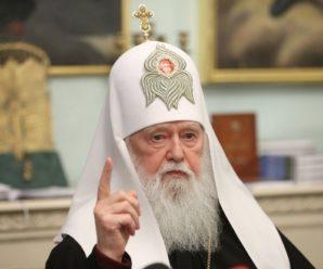 """""""Біологічна зброя"""": патріарх Філарет здивував новою заявою про коронавірус"""