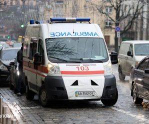 Тільки до вмираючих: як тепер працює швидка допомога в Україні