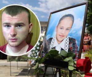 Суд виніс вирок вбивці 11-річної Даші Лук'яненко
