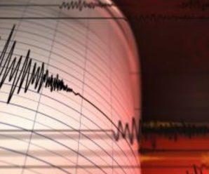 В Україні вночі стався землетрус