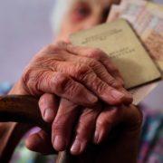 Українці отримуватимуть по дві пенсії