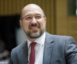 Шмигаль заявив, що карантин в Україні буде діяти до кінця року