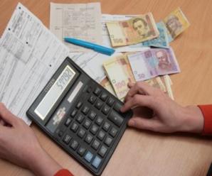 Підвищення тарифів на світло в Україні: скільки громадяни платитимуть у 2021 році