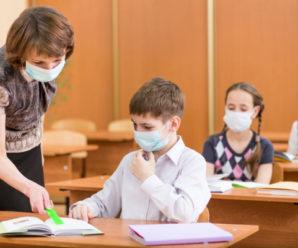 Як навчатимуться діти після локдауну: все про режим роботи шкіл в Україні з 25 січня