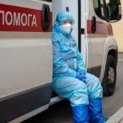 Українські лікарі виявили небезпечний синдром, який може бути ускладненням після коронавірусу
