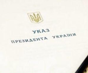 П'ятеро жителів Прикарпаття отримають державні нагороди з нагоди Дня соборності України