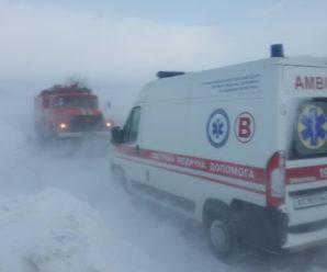 На Прикарпатті рятувальники допомогли медикам дістатися до немовляти (ВІДЕО)