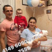 Дитинка народилась з рідкісним діагнозом: мати слізно просить про допомогу, врятуйте мого синочка