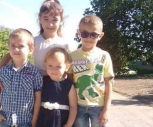 Батько-душогуб залишив четверо діток сиротами, їм потрібна допомога