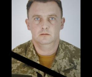 Сьогодні у Франківську попрощаються із захисником України (ФОТО)
