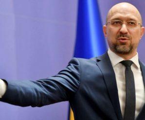 Українцям роздадуть по тисячі замість дешевого електроопалення: рішення Кабміну