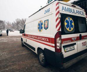 У Києві біля метро на смерть замерз 23-річний іноземець: хлопця знайшли без взуття