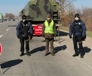 Всі блокпости на в'їзді в Івано-Франківськ зняті