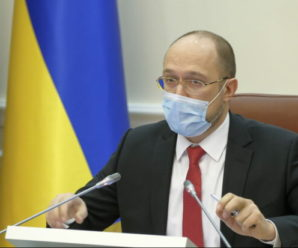 Україна готується до запуску накопичувальної пенсійної системи – Шмигаль