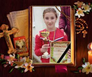 """""""Ніжна квітка заплющила очі"""": трагічно загинула учениця 6 класу, біль невимовної втрати сколихнув учителів та учнів"""