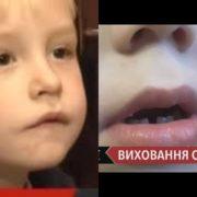 Скандал в дитячому саду: вихователька знущалася над дітьми (фото, відео)