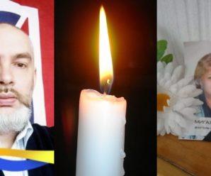На Франківщині померли двоє вчителів ліцею №6. ФОТО