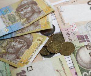 Індексація пенсій в Україні: пенсіонерам повідомили хороші новини