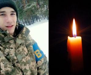 """""""Йому було тільки 22, згорів заживо у бліндажі"""": на Сході загинув 22-річний український військовий"""