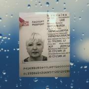 В Італії три місяці тому загадково зникла українка Лариса Бурса