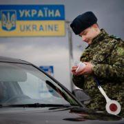 Франківець через OLX продавав дані про перетин кордону України