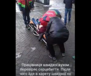 Очевидці вкрай обурені діями медиків: на Львівщині раптово загинув чоловік, що повертався із заробітків (відео 18+)