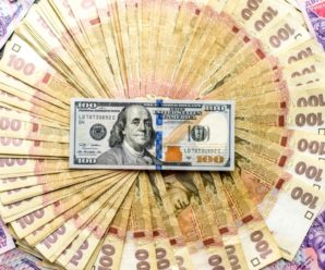 Курс долара в Україні досягне нових позначок: як і чому зміниться вартість