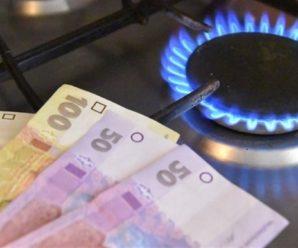 """""""Нафтогаз"""" різко підняв тариф для постачальників тепла"""