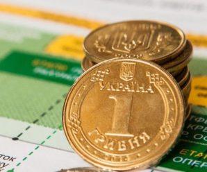 Пенсії в Україні можуть скоротитися в 1,5 раза