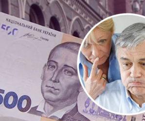 Україна з 1 березня проіндексує пенсії: на скільки підвищать виплати