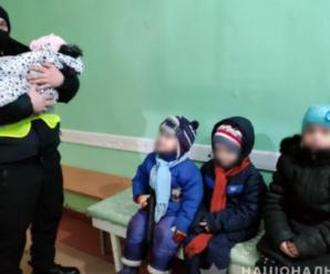 Плакали і просили їсти: батьки покинули 4 маленьких дітей у будинку і пішли пиячити