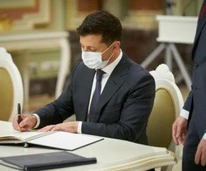 Українцям за затримку виплат має нараховуватися компенсація – Зеленський підписав закон