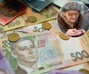 Частина українців не зможе вийти на пенсію в 60 років: вимоги посилять кілька разів