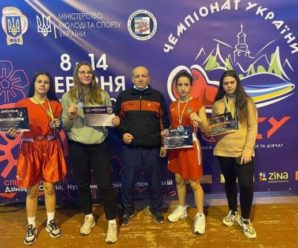 Прикарпатка посіла 3-тє місце на Чемпіонаті України з боксу (ФОТО)