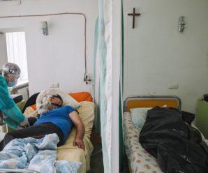 Живих від мертвих відмежовує фіранка: світлина дня з лікарні  на Франківщині(ФОТО, ВІДЕО)