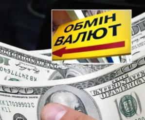 Українці купуватимуть долари за новими правилами: що змінить НБУ