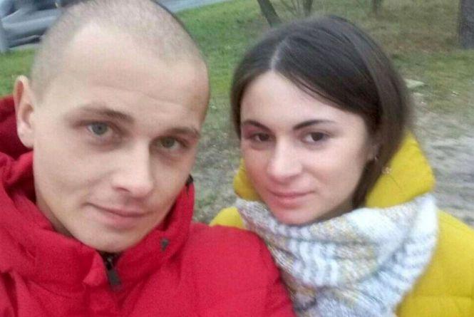 Сказали, що сильно побили і вивезли на авто: шосту добу шукають 30-річного Сергія Штогуна