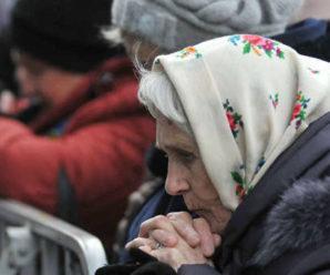 Частина українців не зможе вийти на пенсію в 60 років