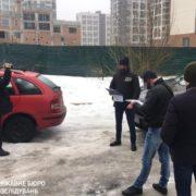 Співробітник СБУ викрав людину та вимагав 90 тисяч євро за звільнення (фото)