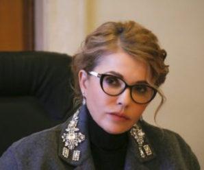 Тимошенко у Франківську прокоментувала своє можливе призначення прем'єром