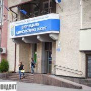 У Франківську по грошову допомогу звернулося понад 2500 пенсіонерів