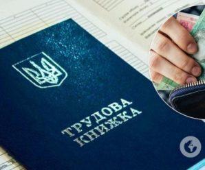 Українцям по-новому призначатимуть пенсії, а трудові скасують: Зеленський підписав закон