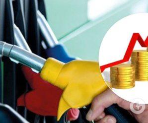 В Україні злетіли ціни на бензин, подорожчання триватиме: скільки доведеться платити