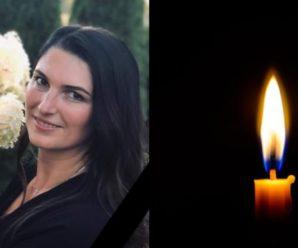 В Івано-Франківську від Covіd-19 померла вагітна помічниця судді Вікторія Лоза (ФОТО)