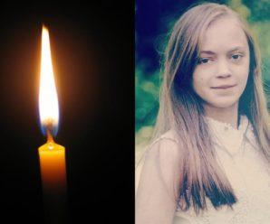 На Франківщині від коронавірусу померла 23-річна вихователька дитсадка Юлії Гринюк