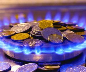 Із 1 квітня в Україні введуть нові тарифи на газ: скільки платитимуть прикарпатці