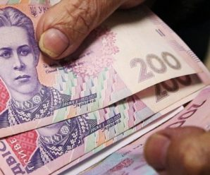 Пенсії в Україні різко впадуть: виплати будуть удвічі меншими